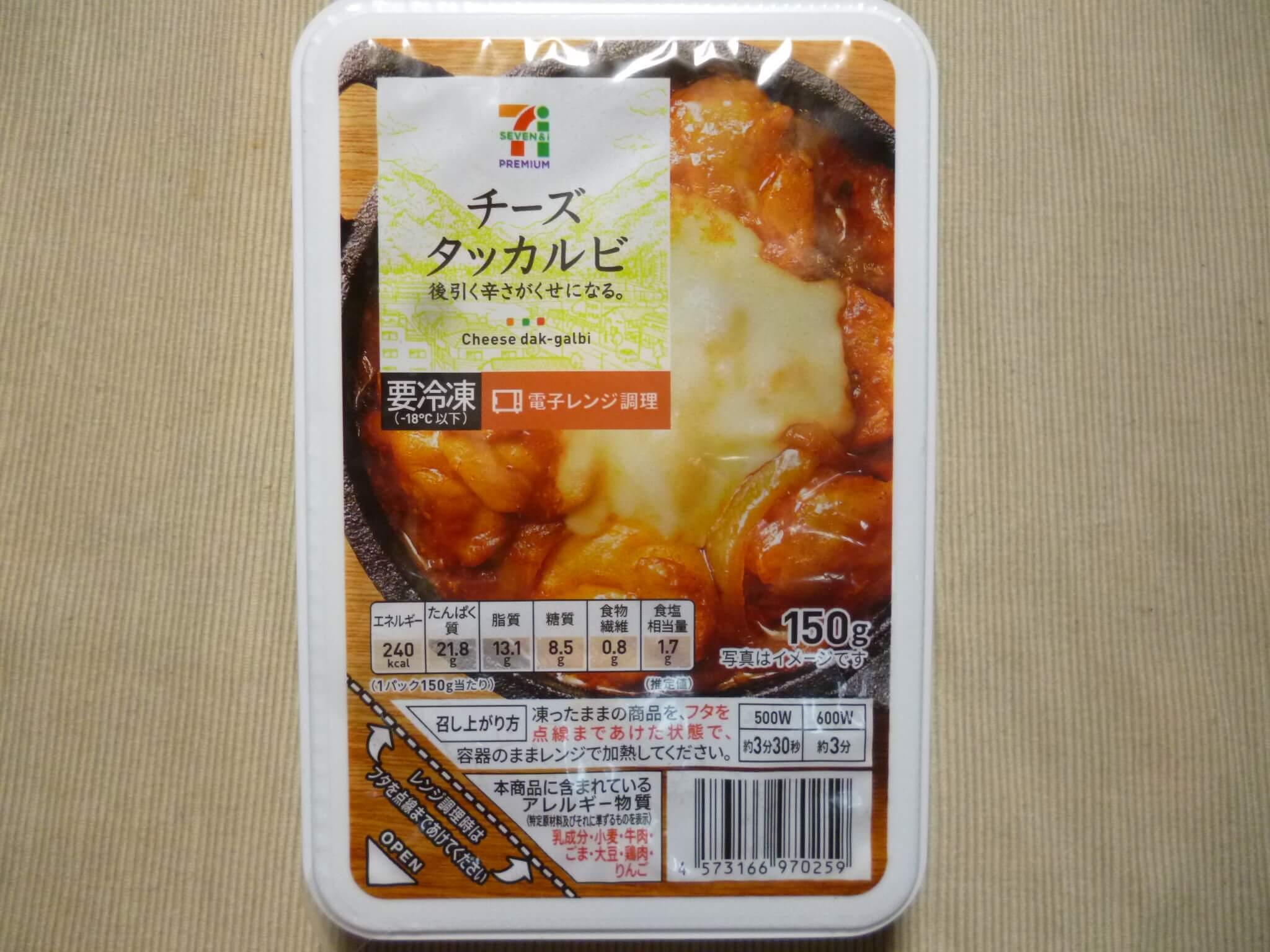 タレ チーズ タッカルビ