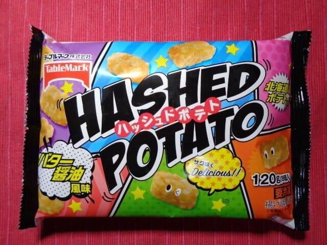 ハッシュ ポテト 冷凍
